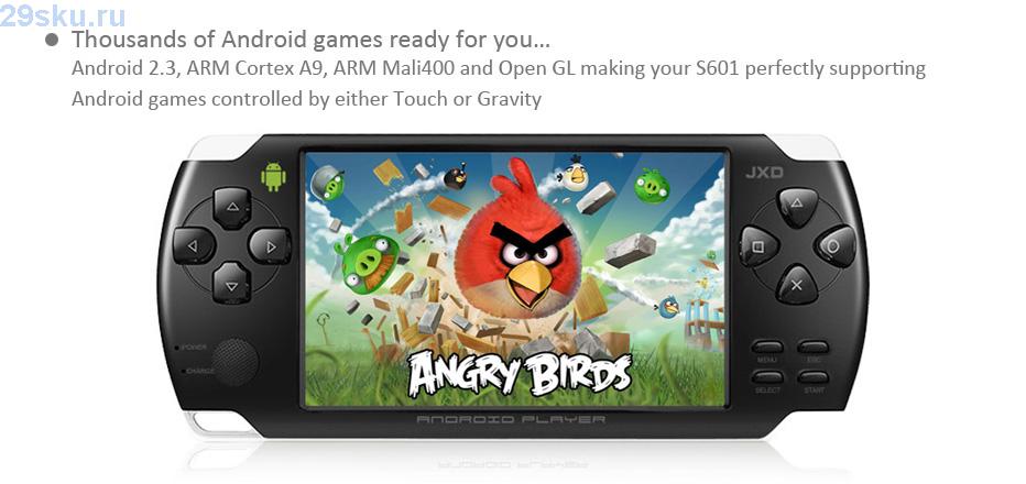 Скачать Игры Для Кансоли Android