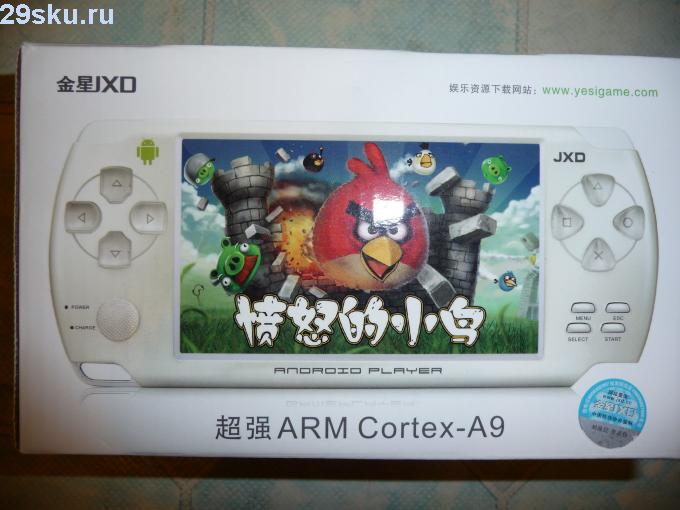 Игровой планшет JXD S601 4.3″