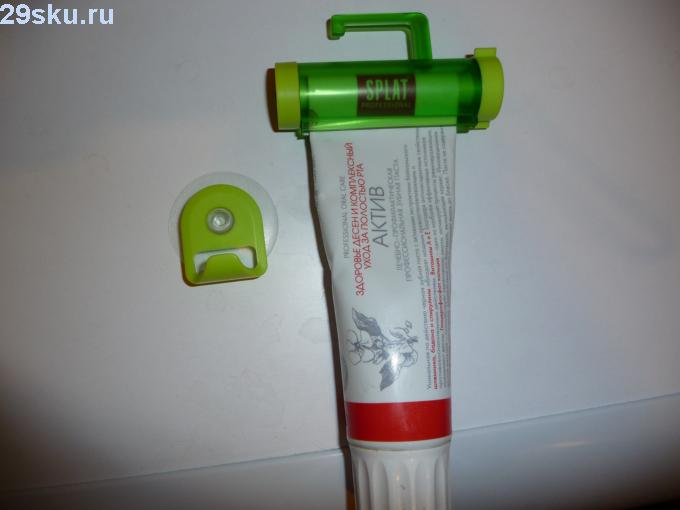 Держатель для зубной пасты
