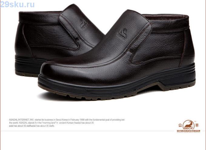 Ботинки зимние Beck