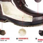 Ботинки зимние Beck 3