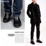 Ботинки зимние Beck 4