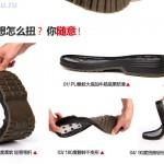 Ботинки зимние Beck 6