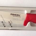 Керамический нож Rimon