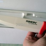 Керамический нож Rimon за 500 рублей