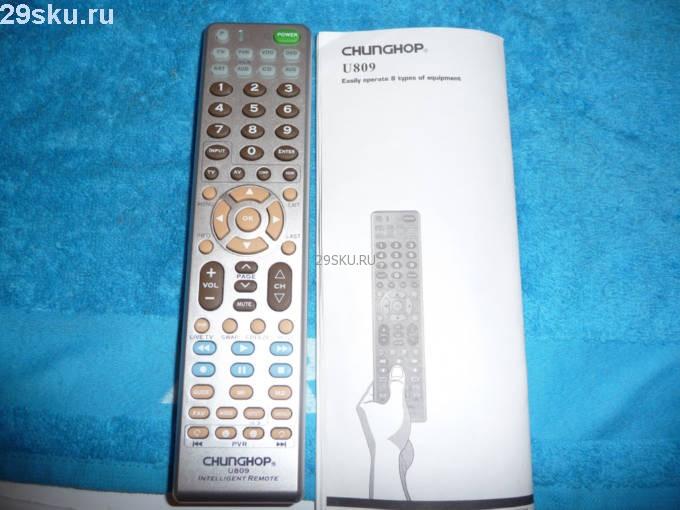 Универсальный пульт CHUNGHOP U809