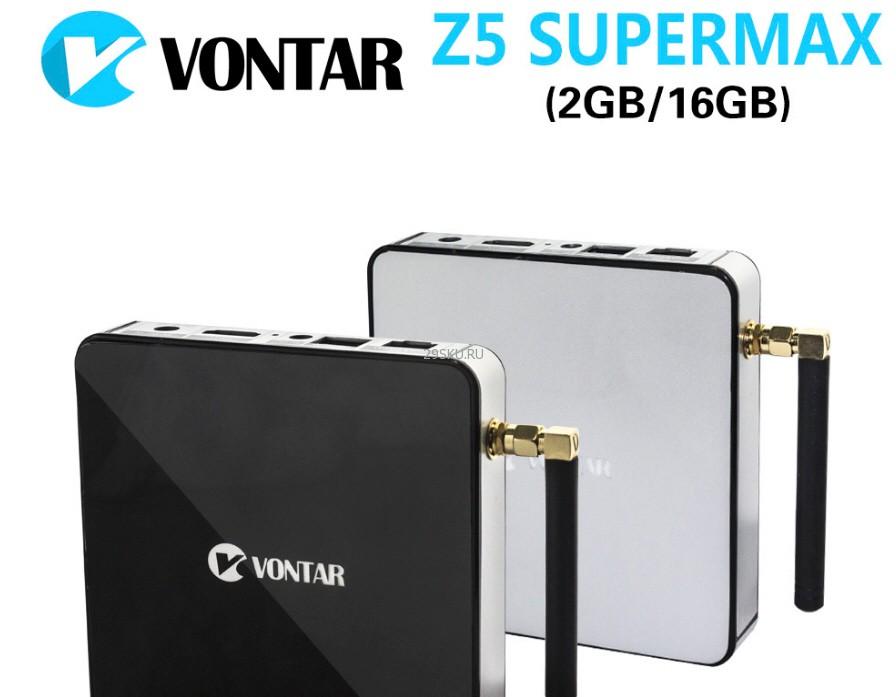 ТВ приставка Vontar Z5 Supermax